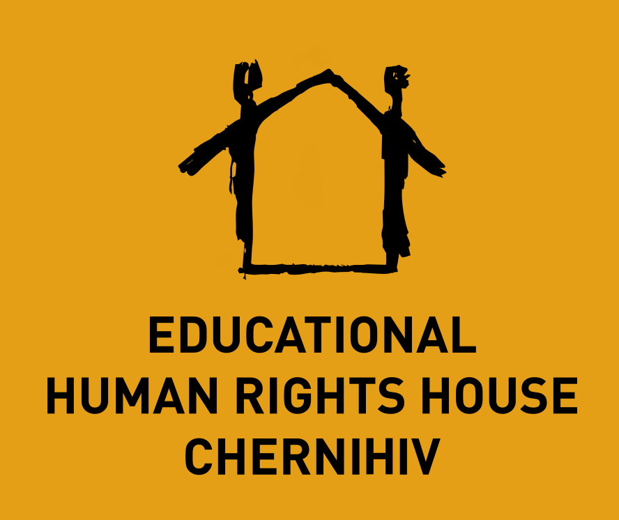 Educational Human Rights House Chernihiv
