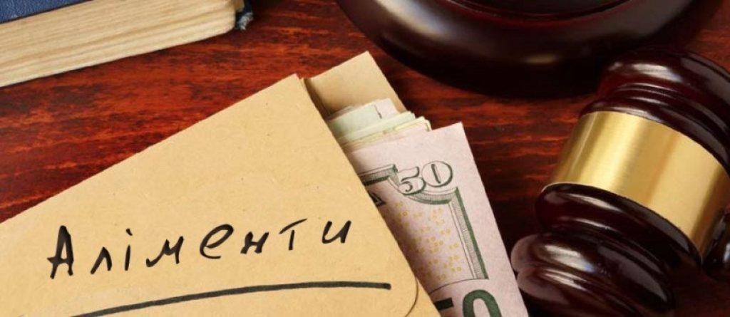 Після двох років очікувань, жінці вдалося стягнути близько 40 000 гривень аліментів зі свого колишнього чоловіка