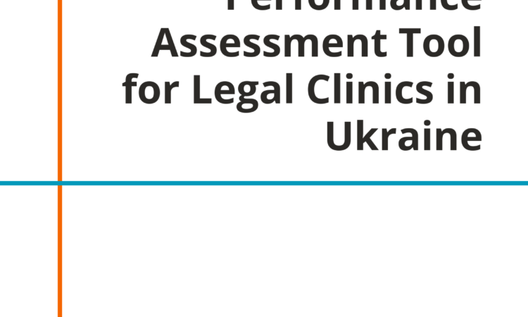 Quality Performance Assessment Tool for Legal Clinics in Ukraine