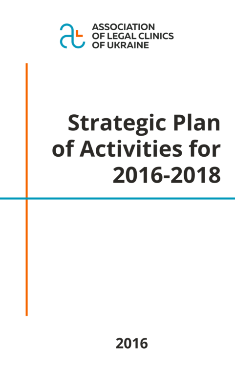 Strategic Plan of Activities for 2016-2018