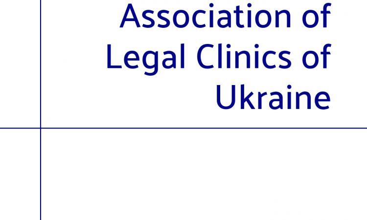 Statute of the Association of Legal Clinics of Ukraine