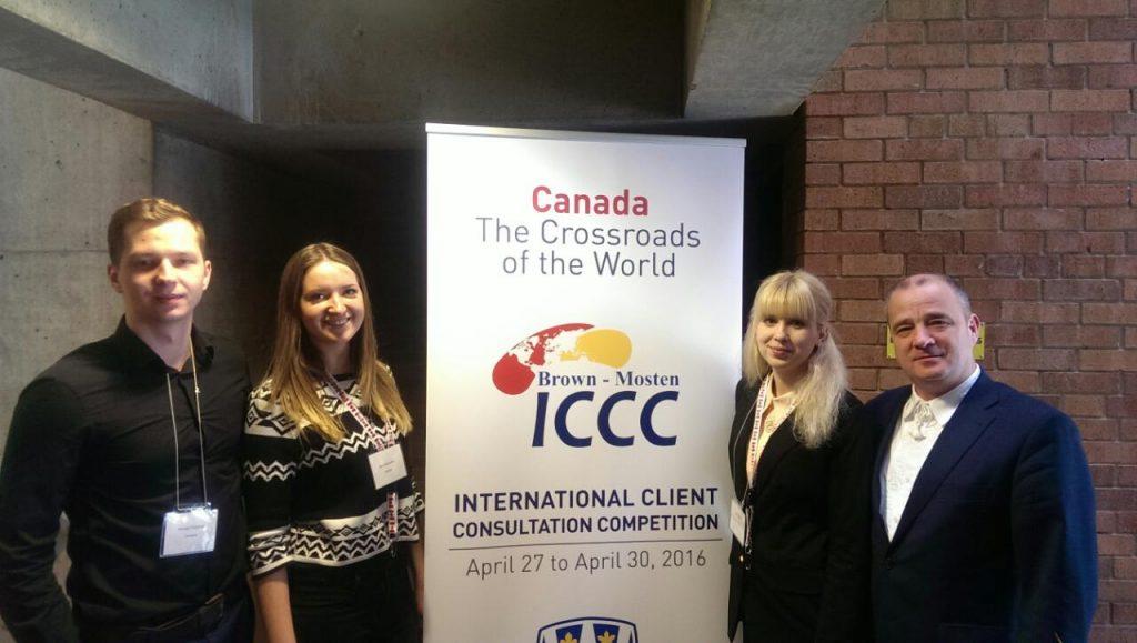 Міжнародні змагання з консультування клієнтів імені Брауна-Мостена
