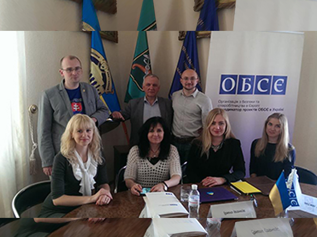 Meeting of the Authors of the Training Manual in Kharkiv