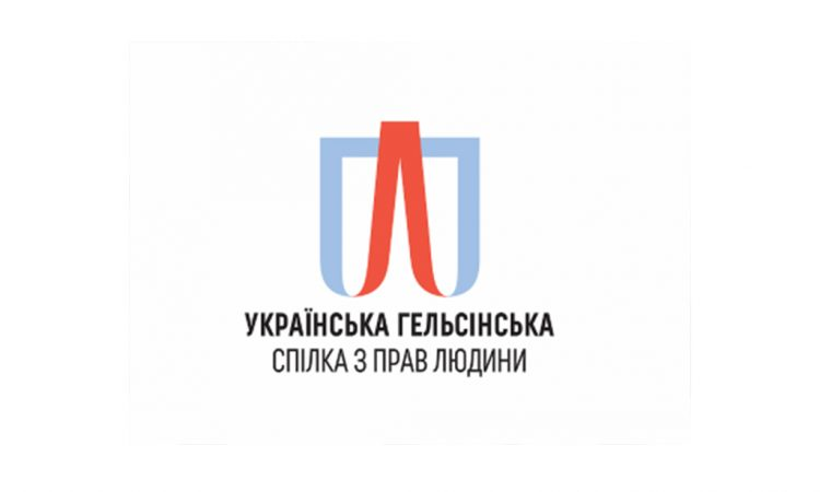 The Results of Monitoring the Protection of the Rights of the Military are Presented in Uzhgorod