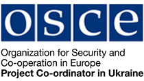 """Free Online Course """"European Mechanism for the Protection of Human Rights"""""""