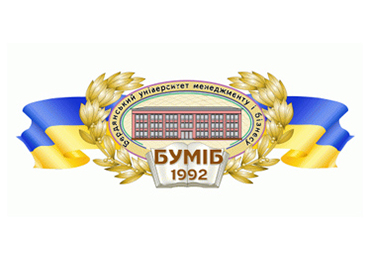 Legal Clinic of the Berdyansk University of Management and Business