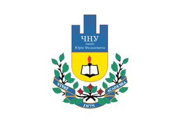 Чернівецького національного університету імені Ю. Федьковича Юридична клініка