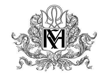 """Експериментальна навчальна лабораторія """"Правнича клініка"""" Національного університету """"Києво-Могилянська академія"""""""