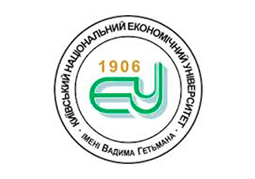 "Legal Clinic ""Social Justice"" of the Kiev National Economic University named after V. Hetman"