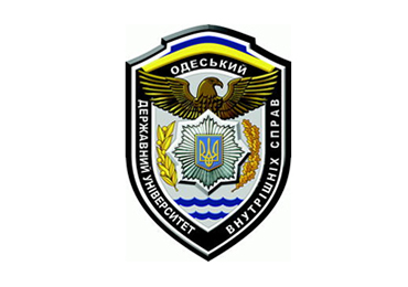 Legal Clinic of the Odessa State University of Internal Affairs