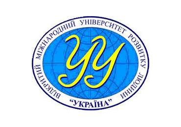 "Legal clinic ""Themis"" of the Open International University of Human Development ""Ukraine"""