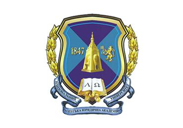 Юридична клініка «Pro bono» Національного університету «Одеська юридична академія»