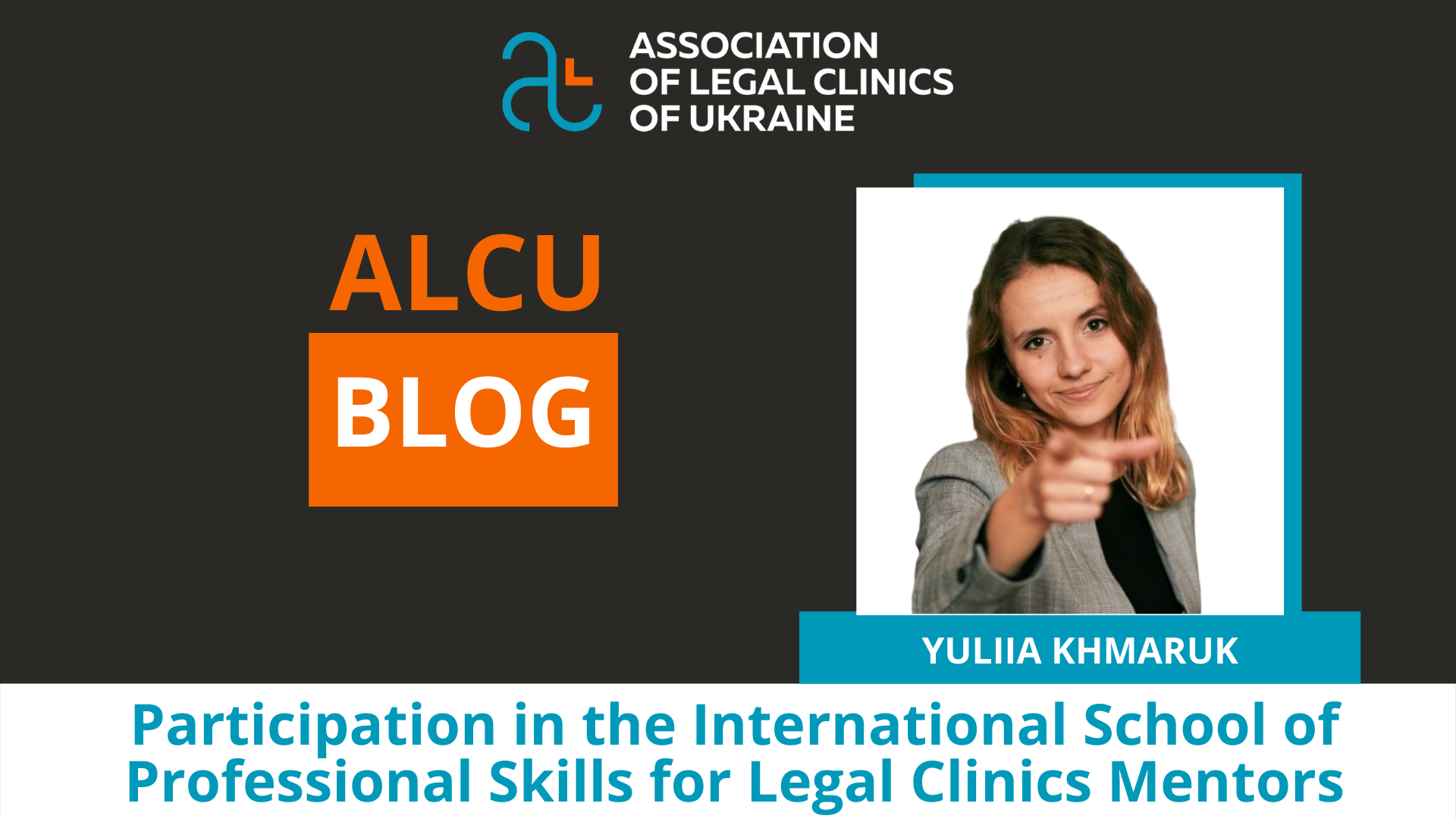 Participation in the International School of Professional Skills for Legal Clinics Mentors