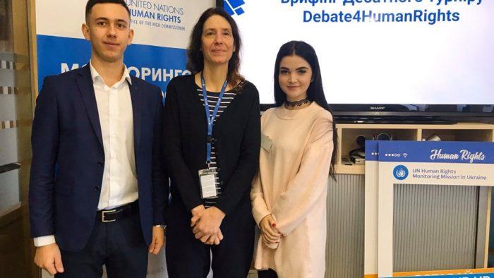 Юридична клініка «Феміда» ДонДУУ взяла участь у правозахисних дебатах