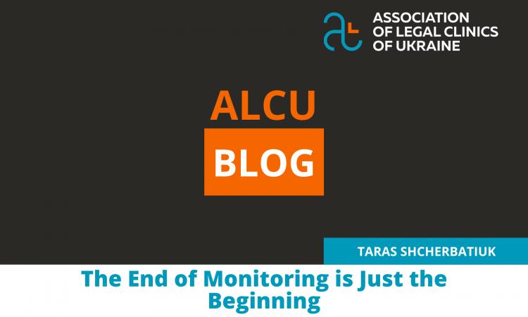 Taras Shcherbatiuk: The End of Monitoring is Just the Beginning