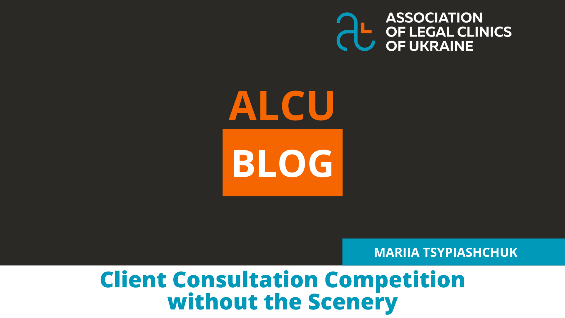 Client Consultation Competition without the Scenery
