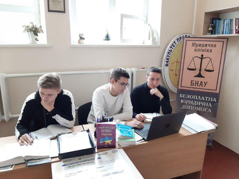 """Юридична клініка """"Право і практика"""" проводитиме навчальні тренінги для майбутніх підприємців Київщини"""