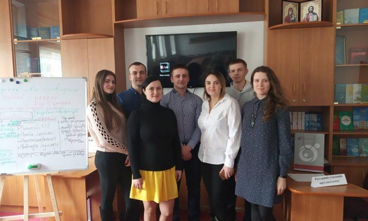 Правова освіта і правозахист в Івано-Франківську