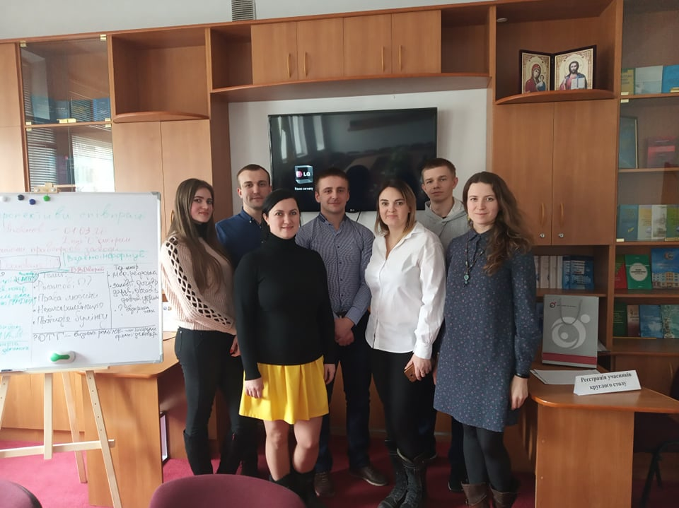 Legal Education and Legal Protection in Ivano-Frankivsk
