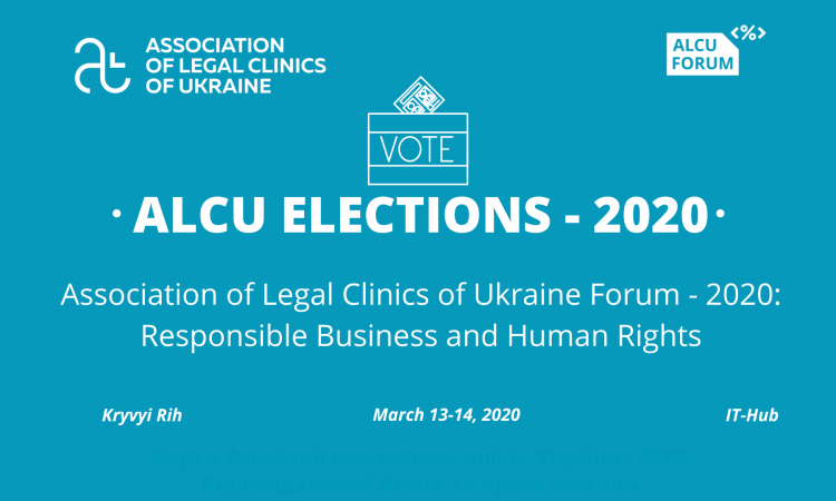 ALCU 2020 Elections: 9 Candidates for the Chairman and Board Members