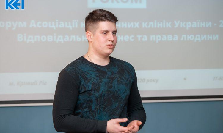 Олег Фамілярський