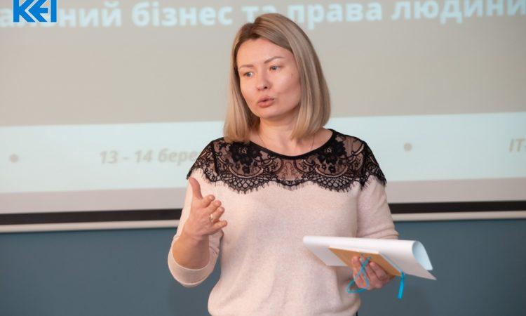 Наталя Загородня