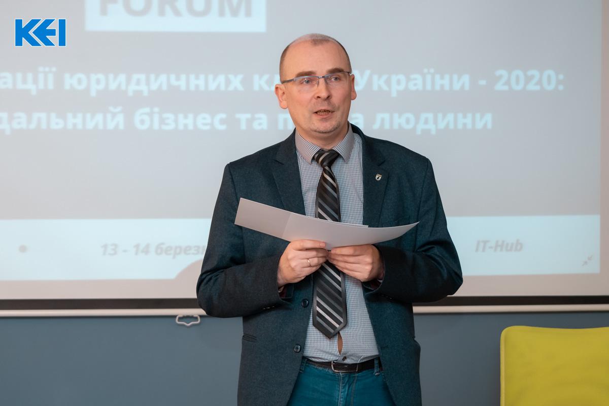 Андрій Галай.