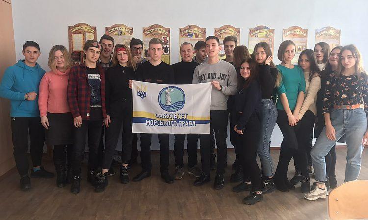 """Юридична клініка """"Ex aequo et bono"""" в Миколаєві – успішний соціальний і освітній проєкт"""