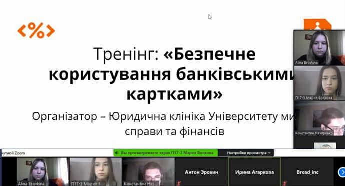 Учні Дніпра дізнались про безпечне користування банківськими картками