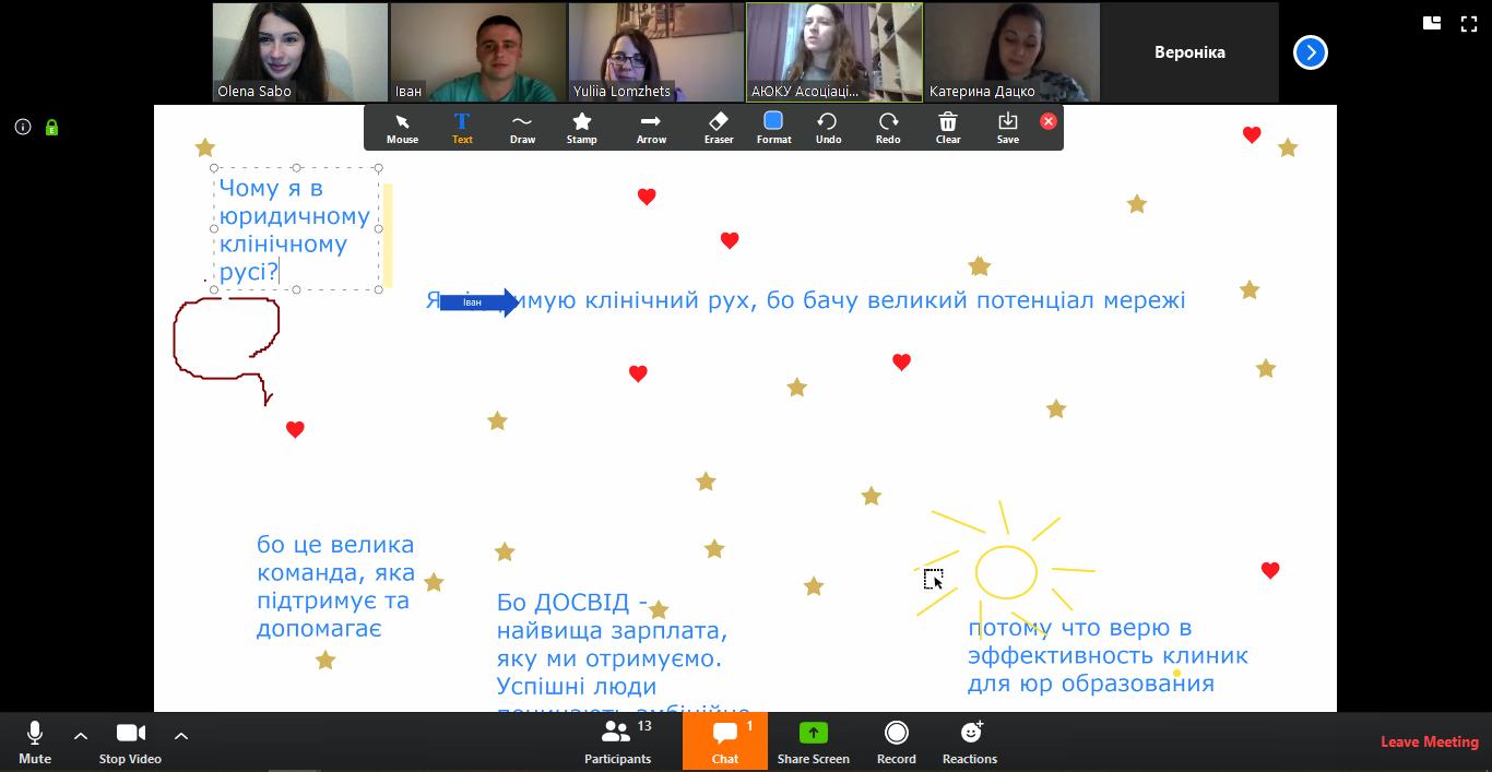 Юридичні клініки України обговорили впровадження моніторингів та розвиток мережі