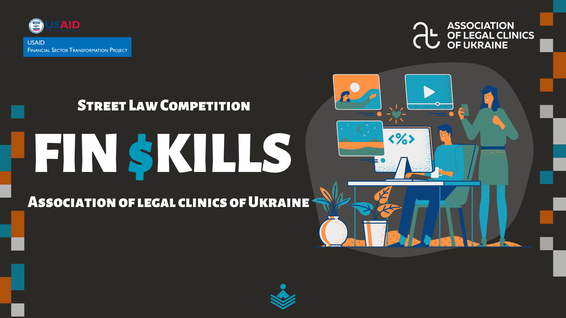 ALCU «FIN $kills» Competition: Boost your Financial Literacy Skills