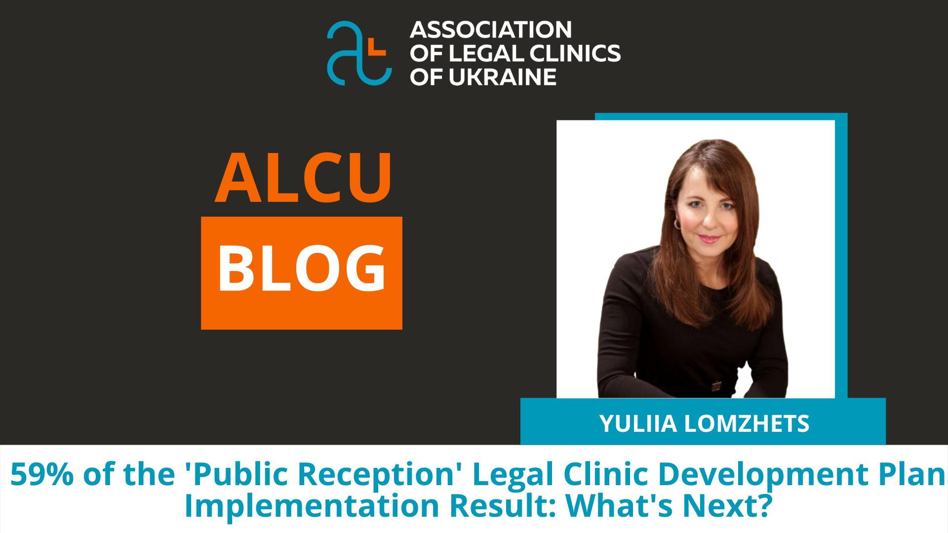 59% of the 'Public Reception' Legal Clinic Development Plan Implementation Result: What's Next?