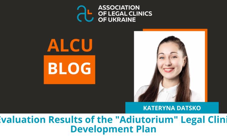 "Evaluation Results of the ""Adiutorium"" Legal Clinic Development Plan"