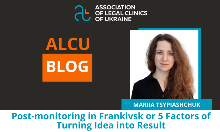 Post-monitoring in Frankivsk or 5 Factors of Turning Idea into Result