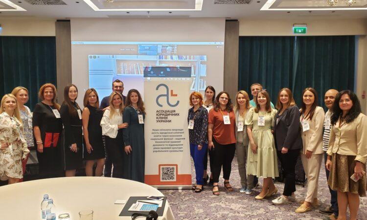 Autumn ALCU Forum 2020: Discussing Potential of Legal Clinics