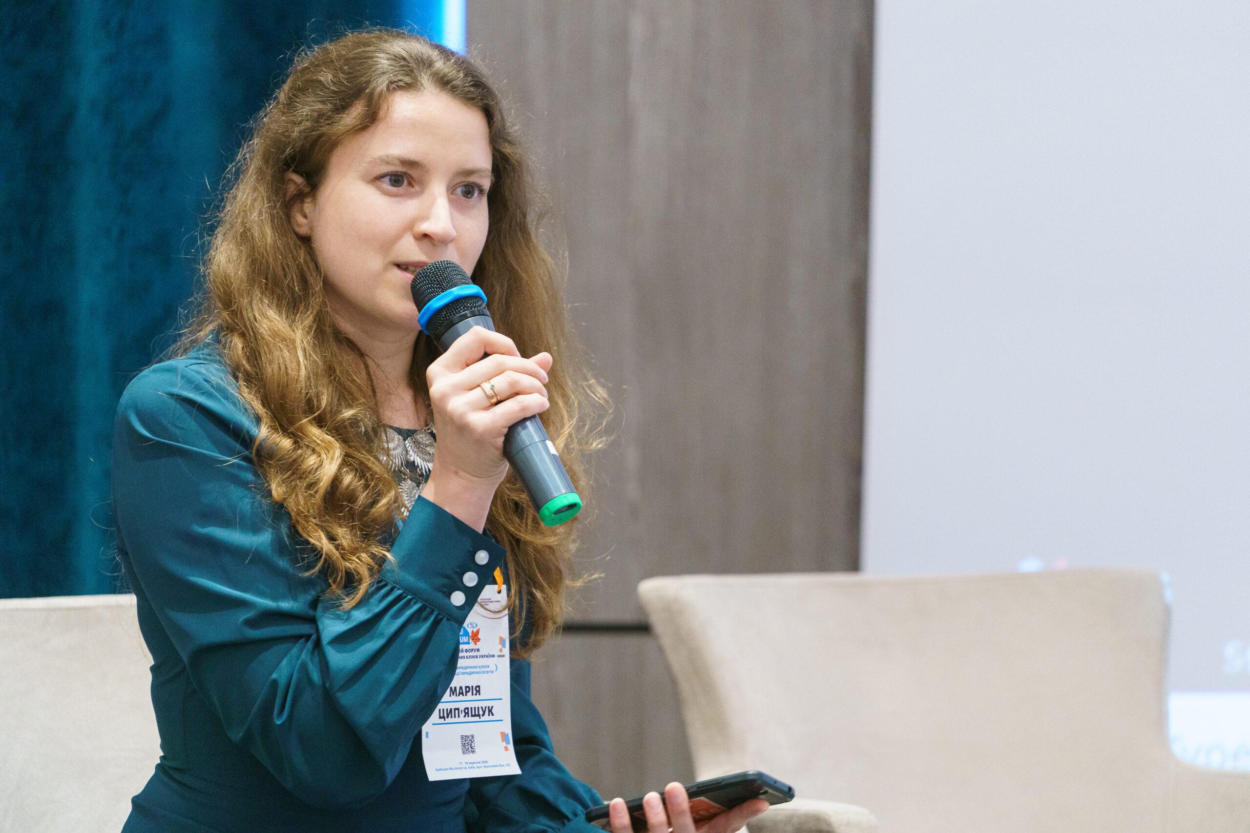 Осінній Форум АЮКУ - 2020_Ципящук