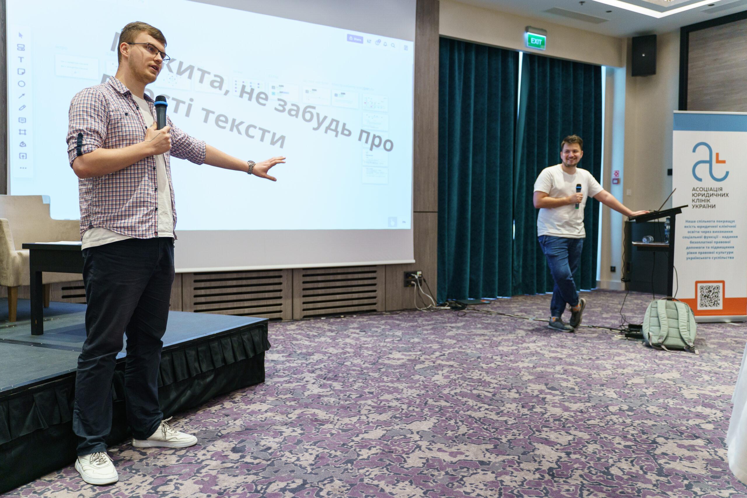 Осінній Форум АЮКУ - 2020