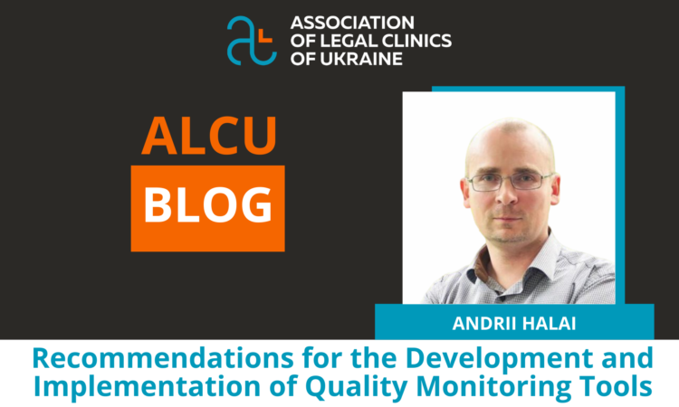 Recommendations for the Development and Implementation of Quality Monitoring Tools