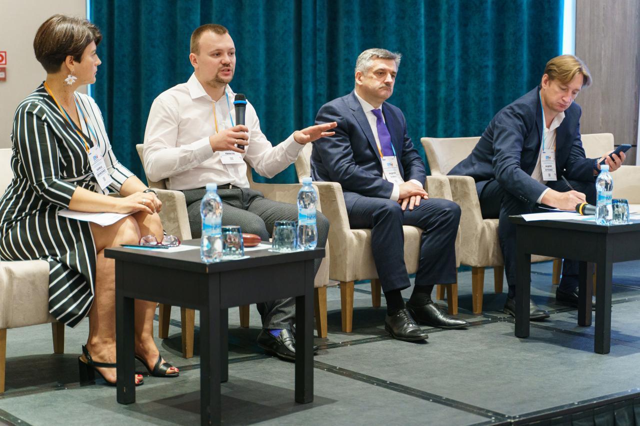 Осінній Форум АЮКУ - 2020_Бойко, Бутенко, Пижов