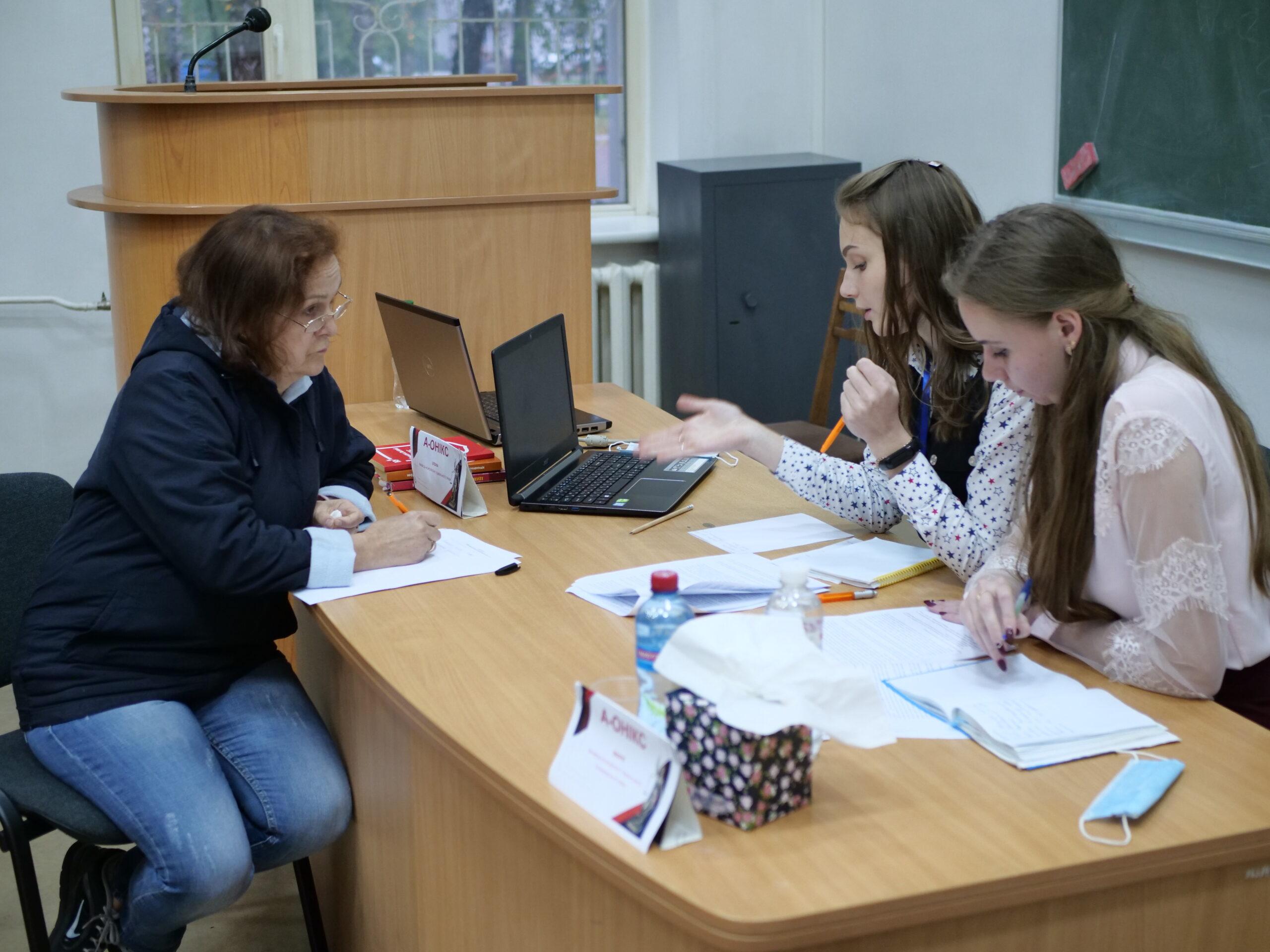 Студентське стажування + Турнір