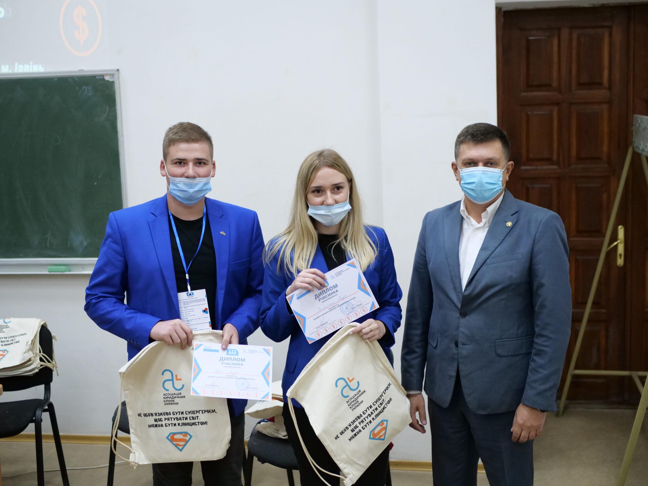 Студентське стажування та Турнір з консультування: студенти-правники демонстрували свої знання у змаганнях