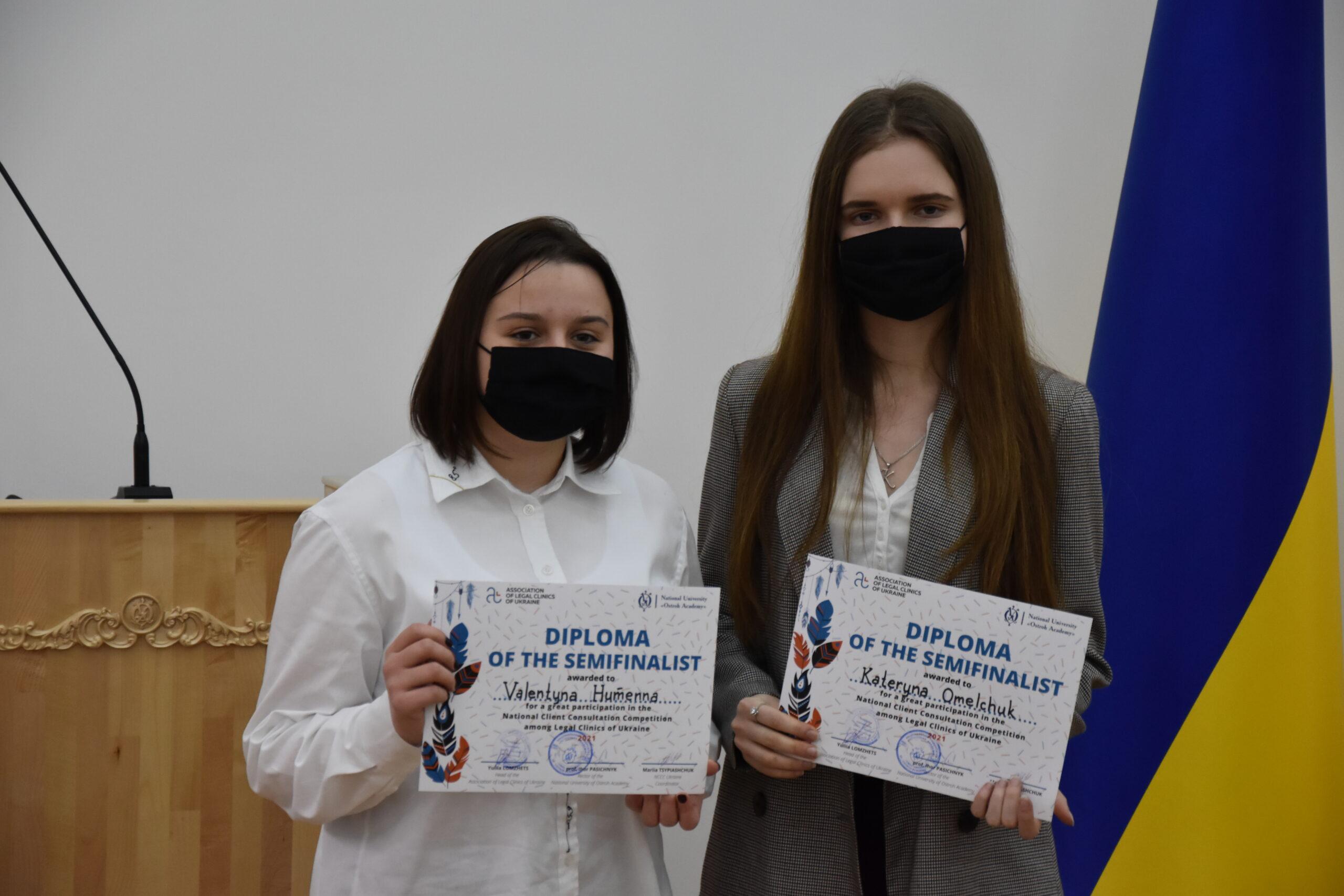 Олімпіада з консультування клієнтів 2021: 11 юридичних клінік України змагались за можливість представляти Україну у Міжнародних змаганнях