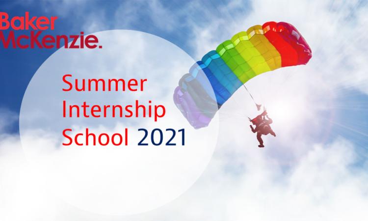 Літня програма стажування 2021
