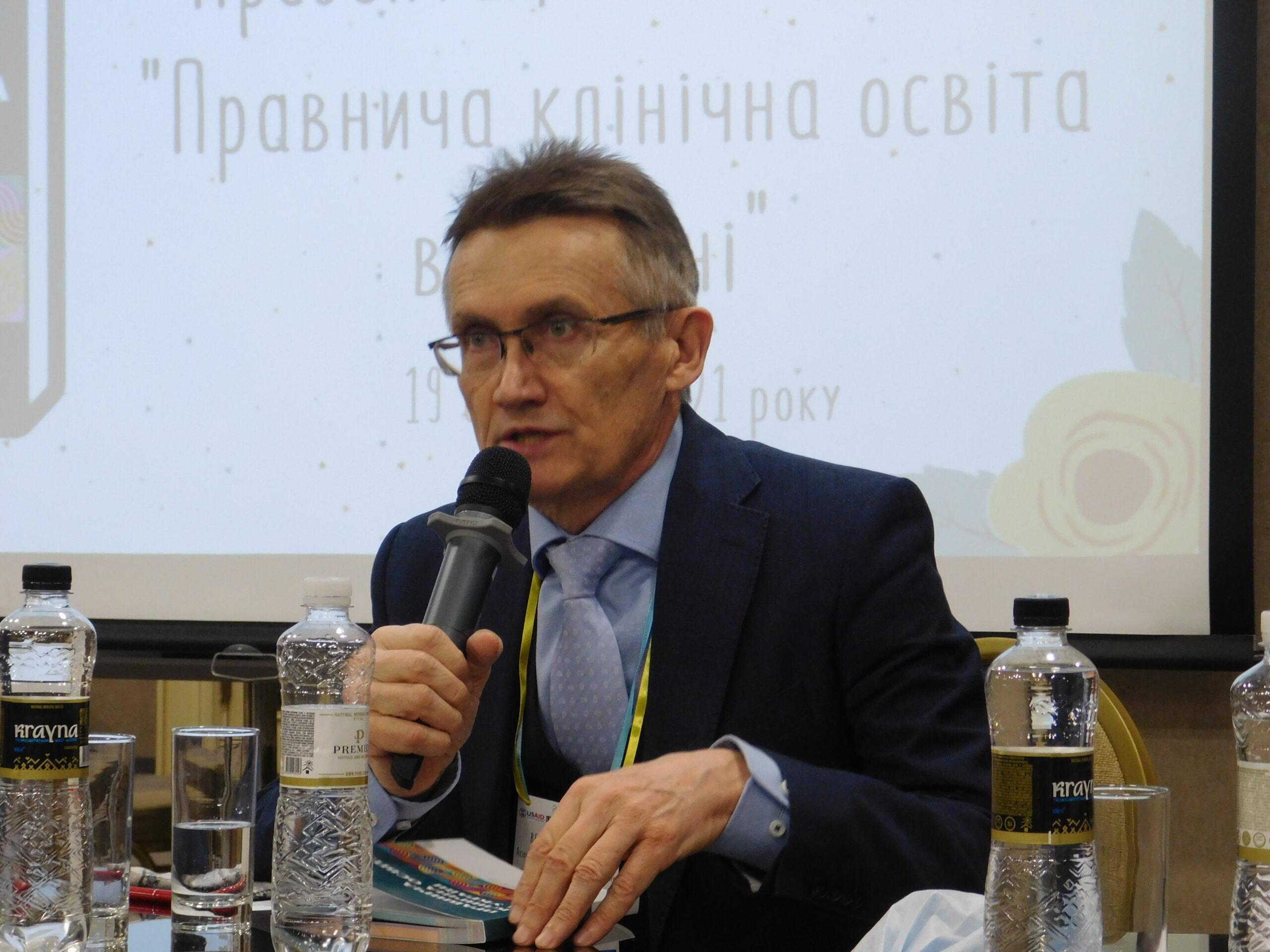 Весняний Форум АЮКУ 2021: юридичні клініки представили та апробували розробки у сфері захисту прав споживачів фінпослуг
