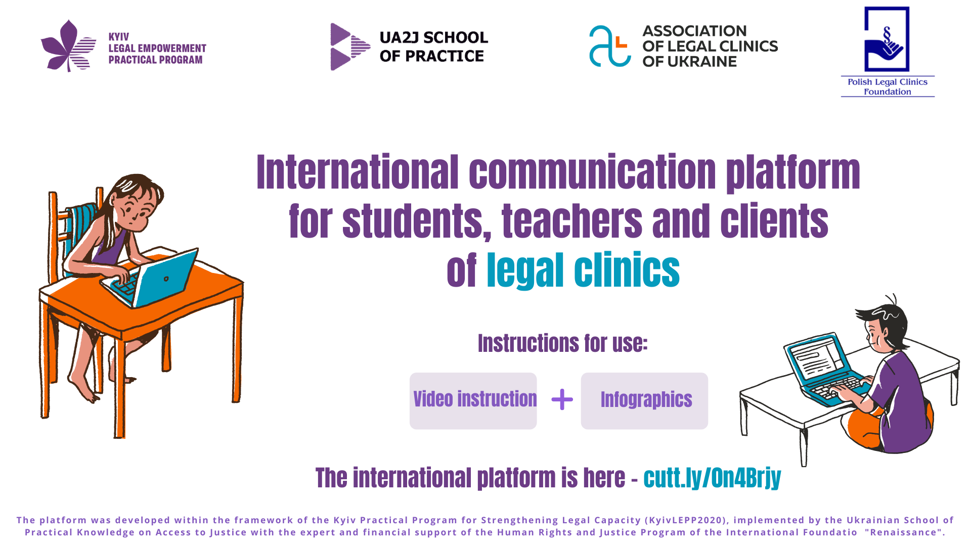 Communication platform for the legal clinics of Ukraine and Poland