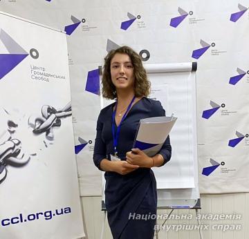 Представниця юридичної клініки «Захист» ННІ № 1 НАВС долучилася до симпозіуму «Свобода слова в цифрову добу»