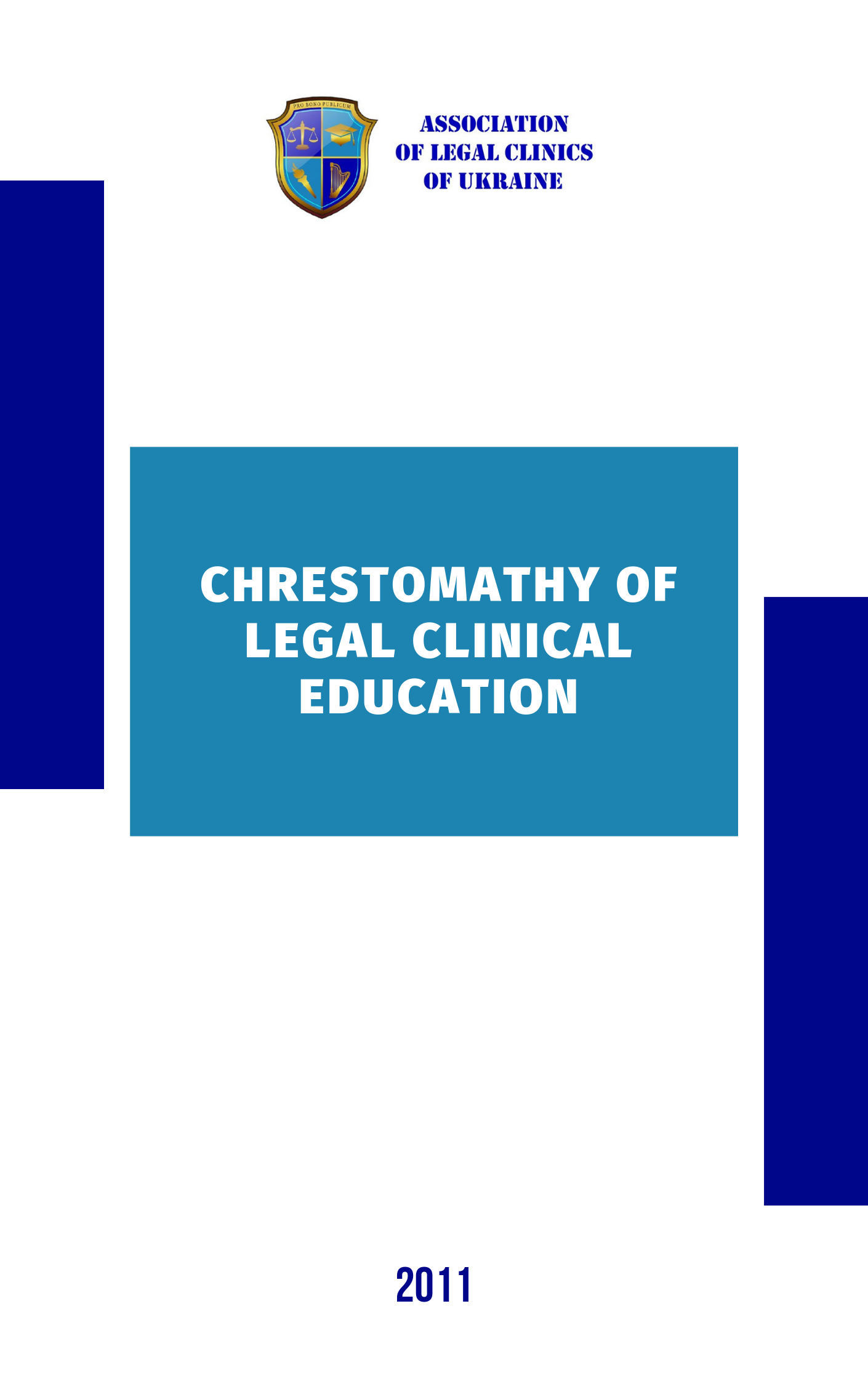 Chrestomathy of Legal Clinical Education (Ukrainian)