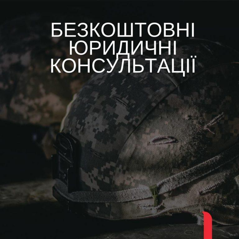 Права жінки-військовослужбовця на відшкодування вартості за найм житла