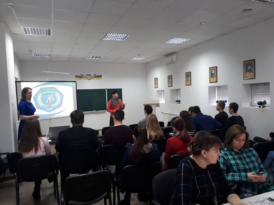 """Тидень права 2018 в юридичній клініці """"Феміда"""" ДонДУУ"""