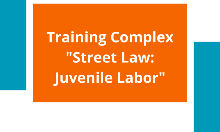 "Training Complex ""Street Law: Juvenile Labor"" (Ukrainian)"